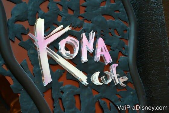 KONA_CAFE_DISNEY_8