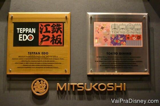 O Tokio Dining e o Teppan Edo são vizinhos. O Teppan Edo fica meio que nos fundos do Tokio Dining, mas é bem mais gostoso. :)